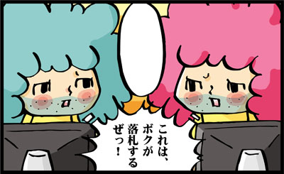 tsubu2.jpg